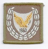 cyprus_rep_scout